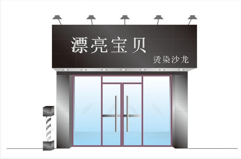 理发店发廊门头招牌设计模板图片素材 高清cdr下载 0.04MB 大全