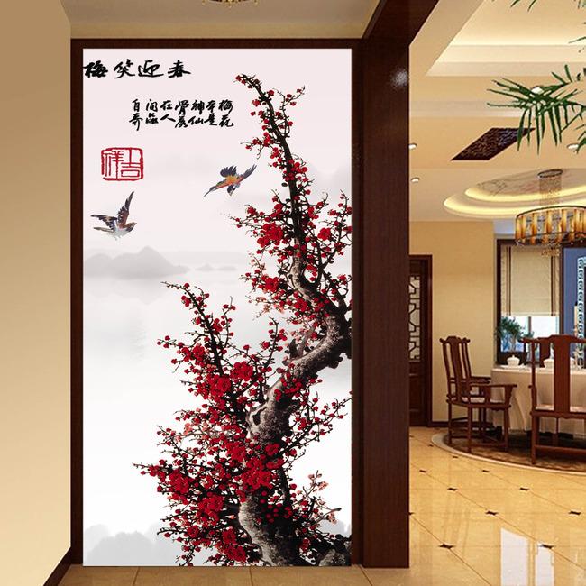 背景墙 装饰画 玄关 中式玄关 > 梅花玄关装饰画背景墙  素材图片参数