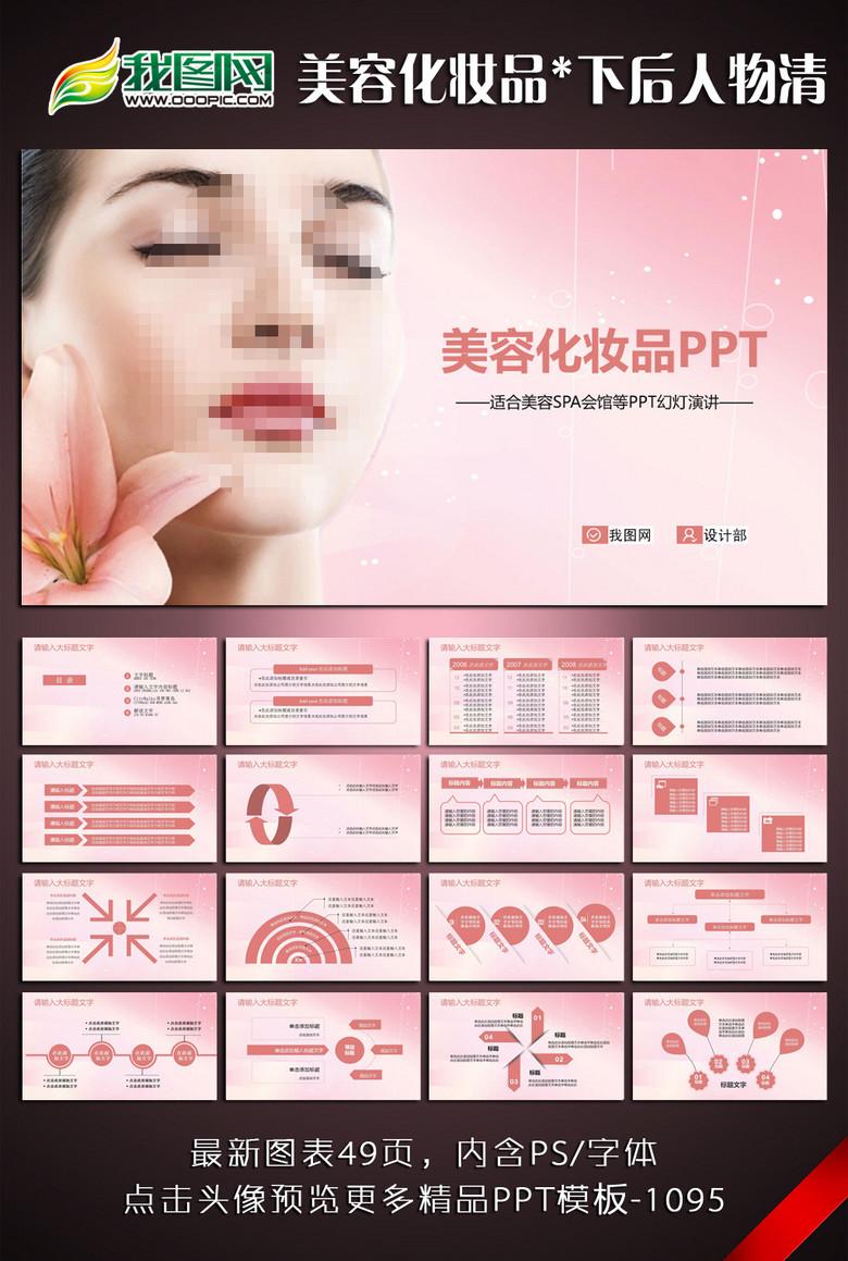 2010 简体中文绿色免费版下载_PS在线图片... _飞翔手机下载站