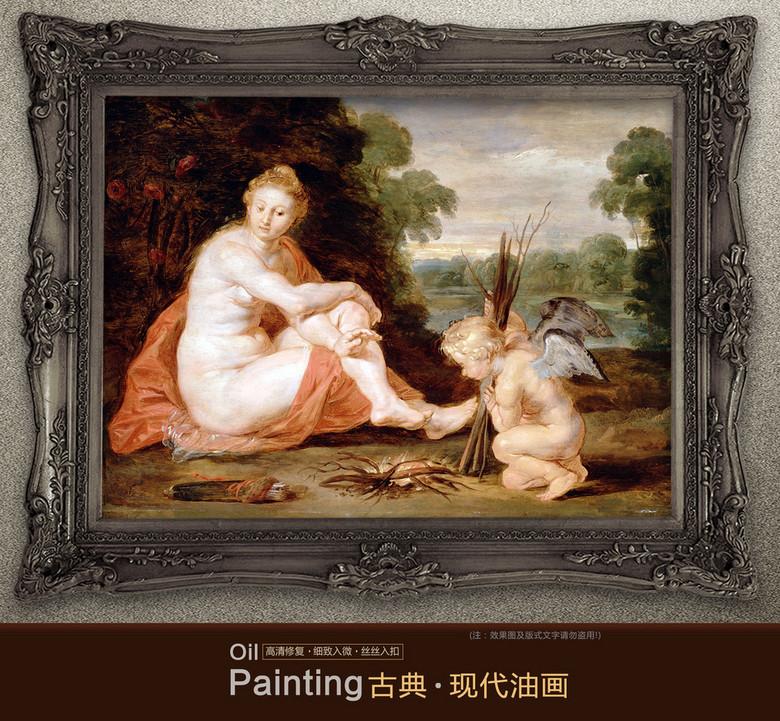 维纳斯与小爱神古典主义油画