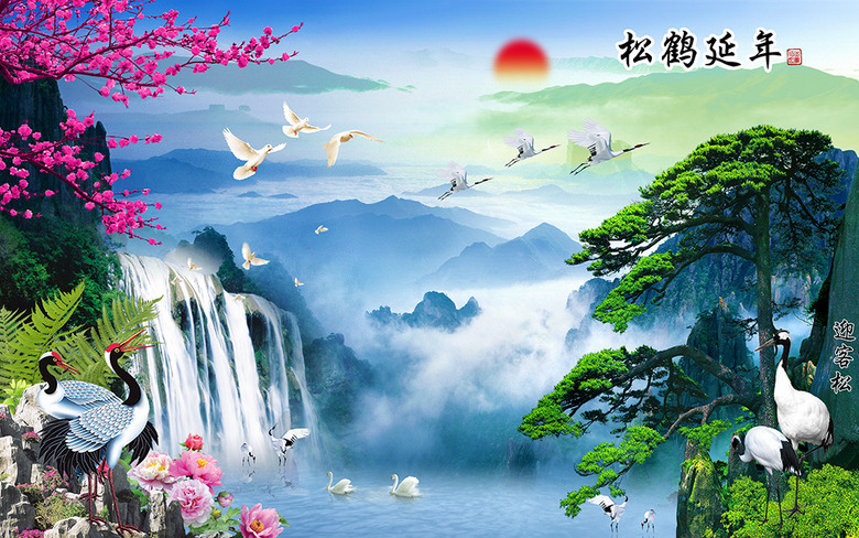 鹤延年流水生财财源滚滚山水风景画图片