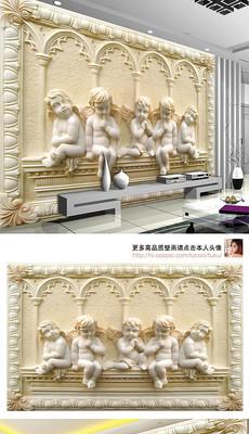 爱神丘比特壁画电视电视背景墙