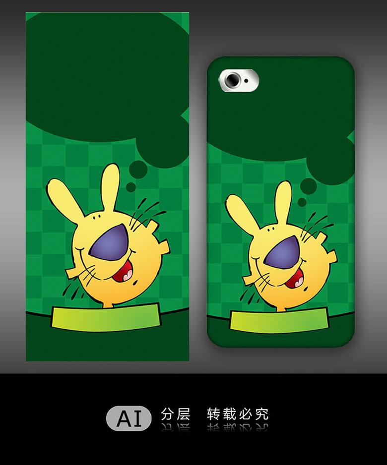 绿色可爱兔子手机壳