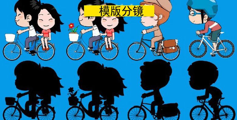 卡通人物骑自行车视频素材4款带通道图片
