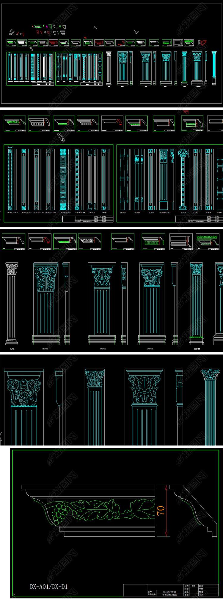 固装家具常用罗马柱顶线