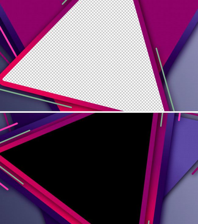 三角形元素炫彩风格通道循环乐队介绍图片