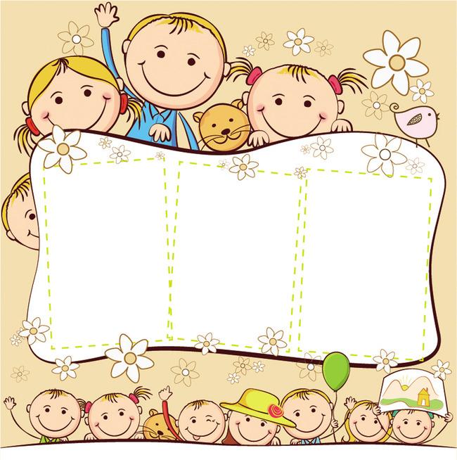 幼儿园儿童海报设计模板