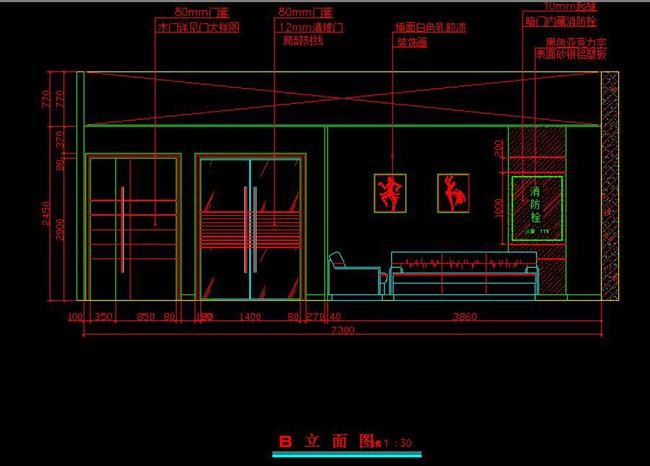 cad办公楼装饰立面图办公大楼施工图