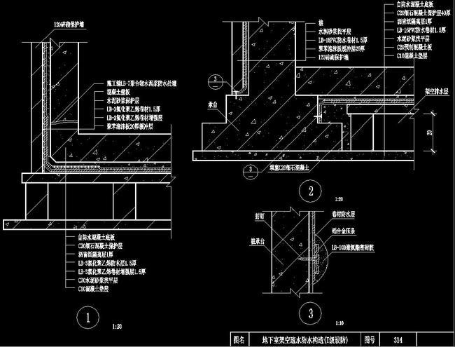 电路 电路图 电子 原理图 650_495