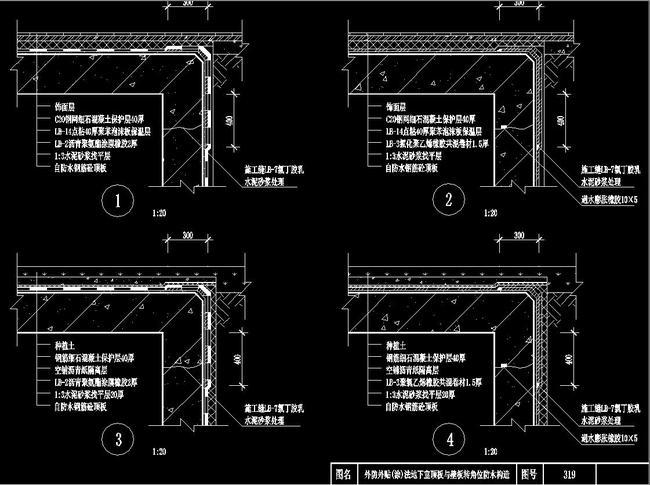 电路 电路图 电子 原理图 650_485