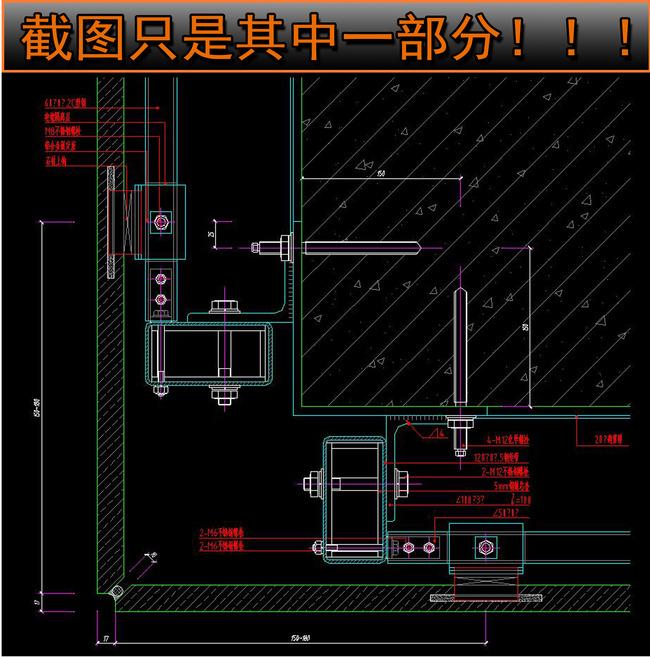 cad图库 建筑cad图纸 节点剖面图cad > cad石材干挂柱子剖面图施工图