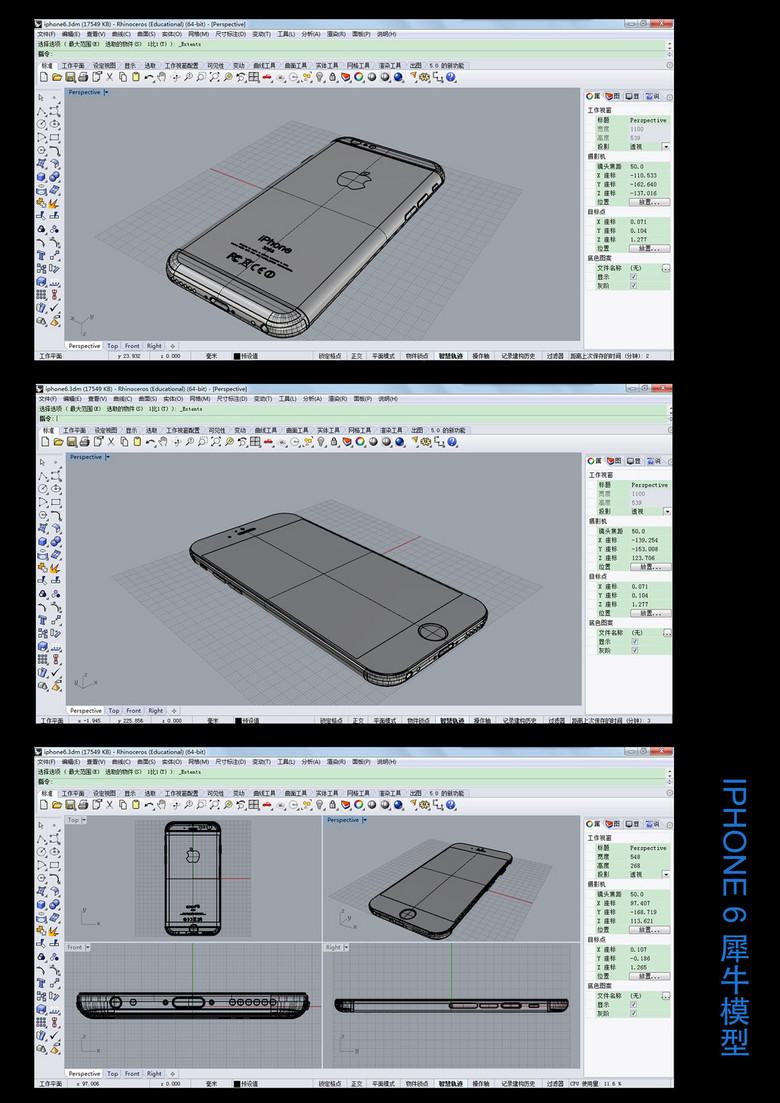 ... 苹果手机犀牛模型(图片编号:12986962)_其他模型_我图网