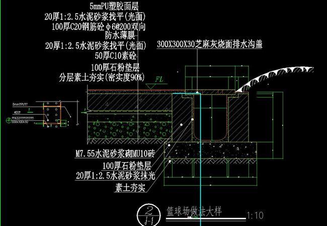 电路 电路图 电子 原理图 650_449