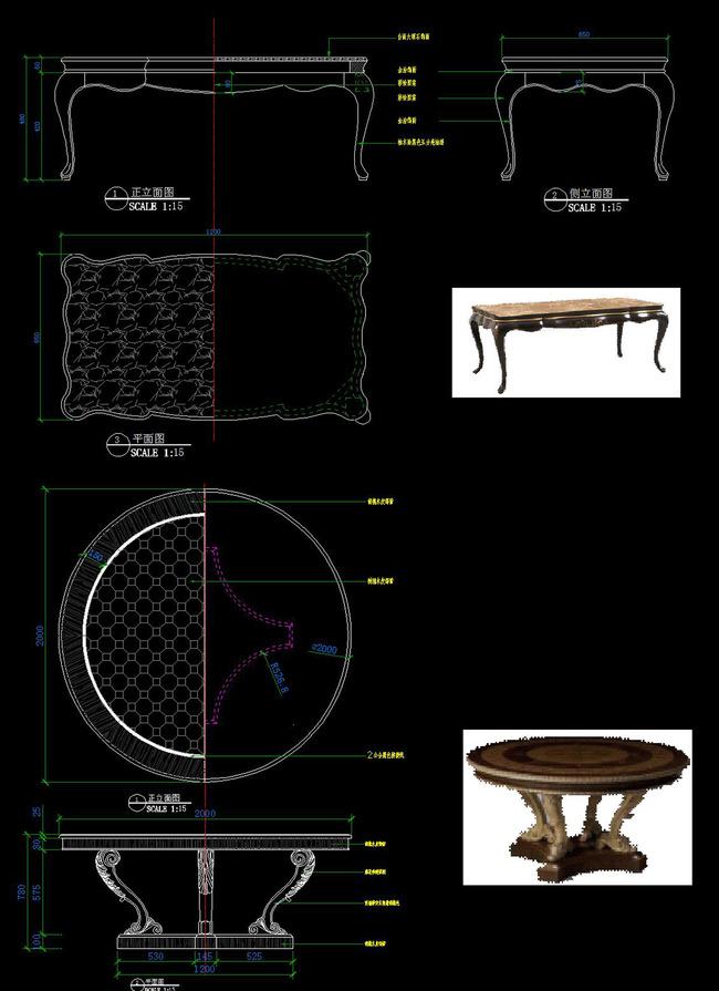 cad中式欧式家具设计图纸三视图