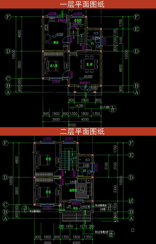 cad图库 建筑cad图纸 其他 > 农村自建房设计体重10  素材图片参数