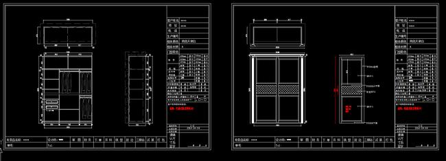 cad推拉门衣柜设计平面图下载(图片0.45mb)_柜子图纸