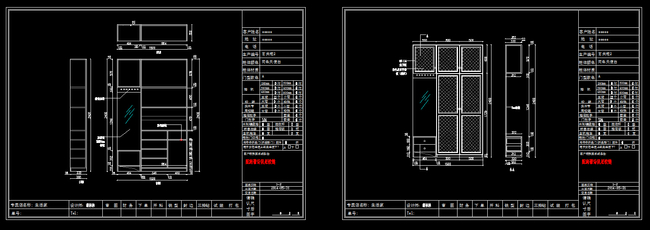 衣柜设计平面图下载(图片0.45mb)_柜子图纸大全_全屋