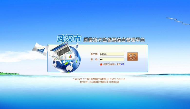 一套系统UI后台源码HTML蓝色模板下载党建设计公司
