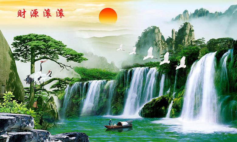 财源滚滚迎客松仙鹤山水风景画图片