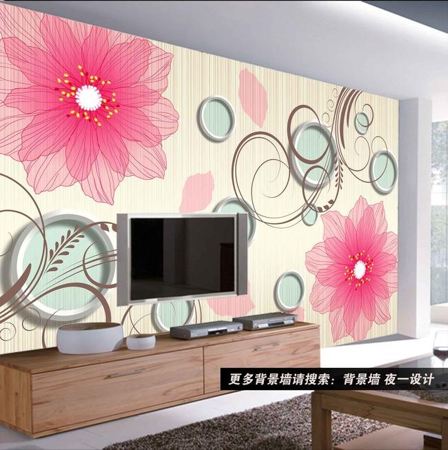 3d立体三维手绘花卉个性简约背景墙psd