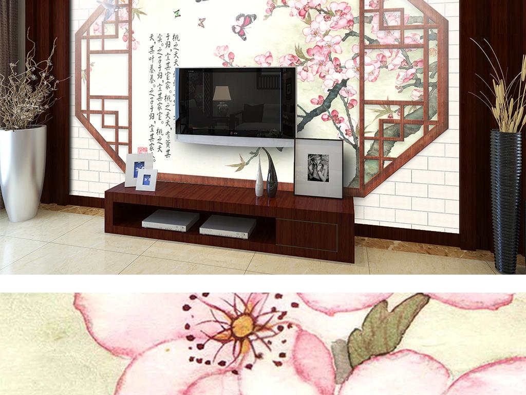 中国式3d电视背景墙图片玻璃电视背景墙图片客厅电视背景墙3d电视背景