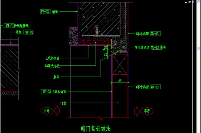 cad图库 建筑cad图纸 节点剖面图cad > 暗门玻璃门节点详图