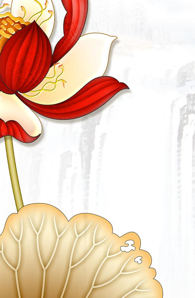手绘迎风飘动的红莲