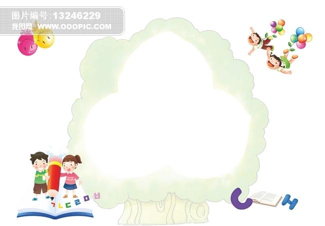 清新简洁大树英语小报模板图片