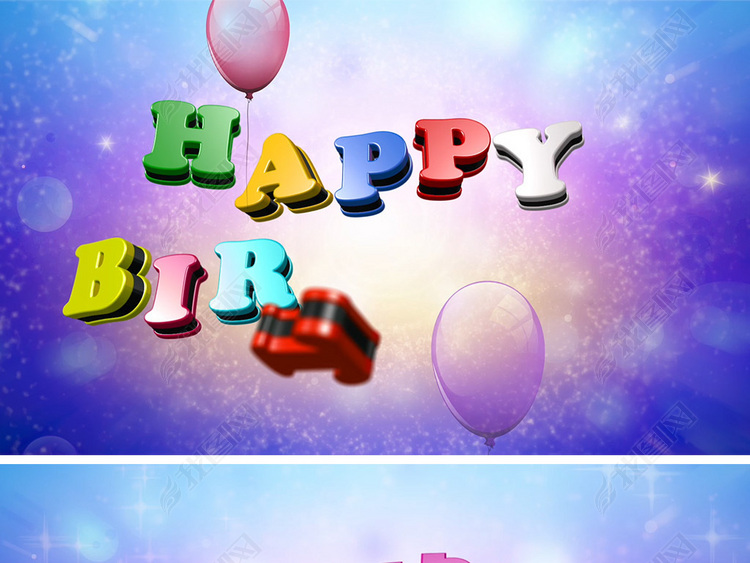 生日快乐生日贺卡祝福视频AE片头模板