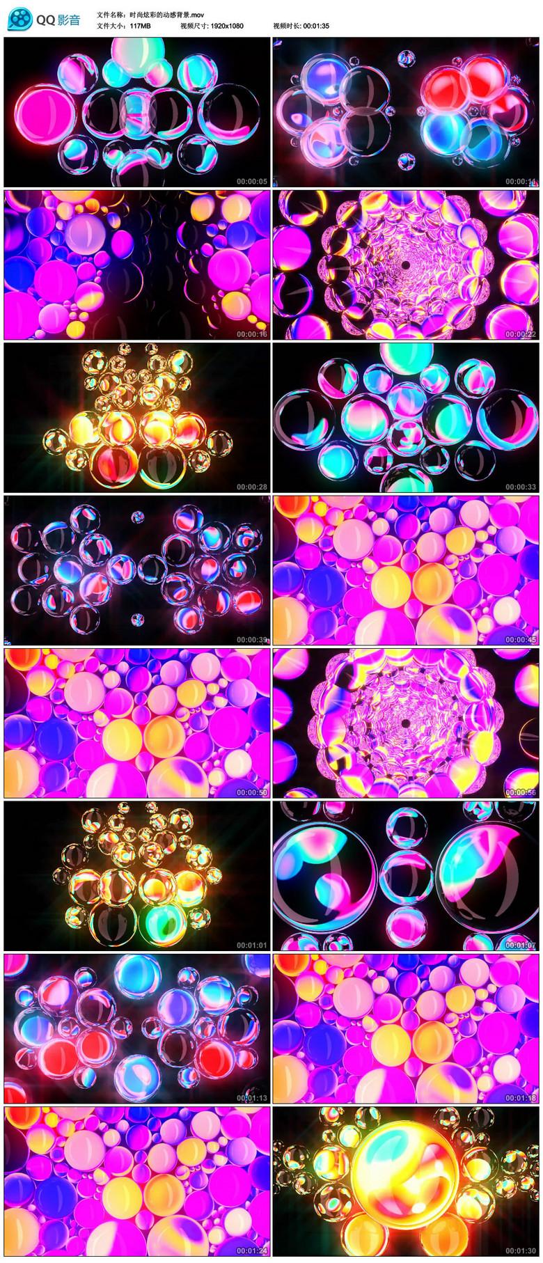 动感节奏街舞舞蹈背景LED视频无限循环模板素材 高清格式下载 视频