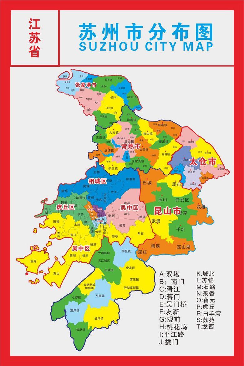苏州地图全图大图