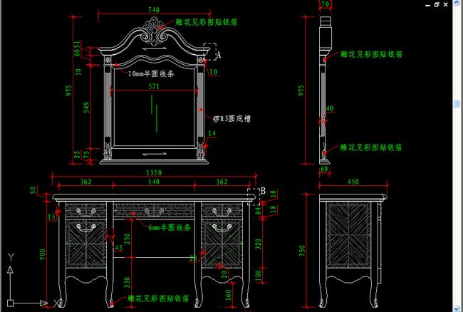 梳妆台cad设计平面图下载(图片1.75mb)_柜子图纸大全