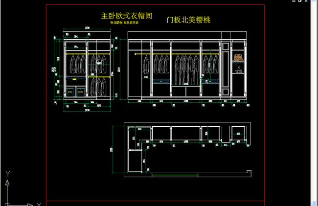 鞋柜图纸衣柜内部结构图酒柜分解图固装家具cad衣柜设计图衣柜cad剖面