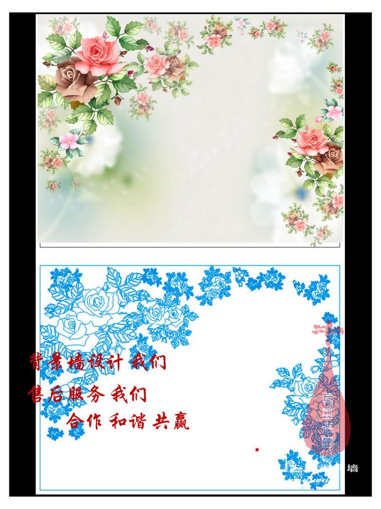 彩雕现代背景墙玫瑰花语