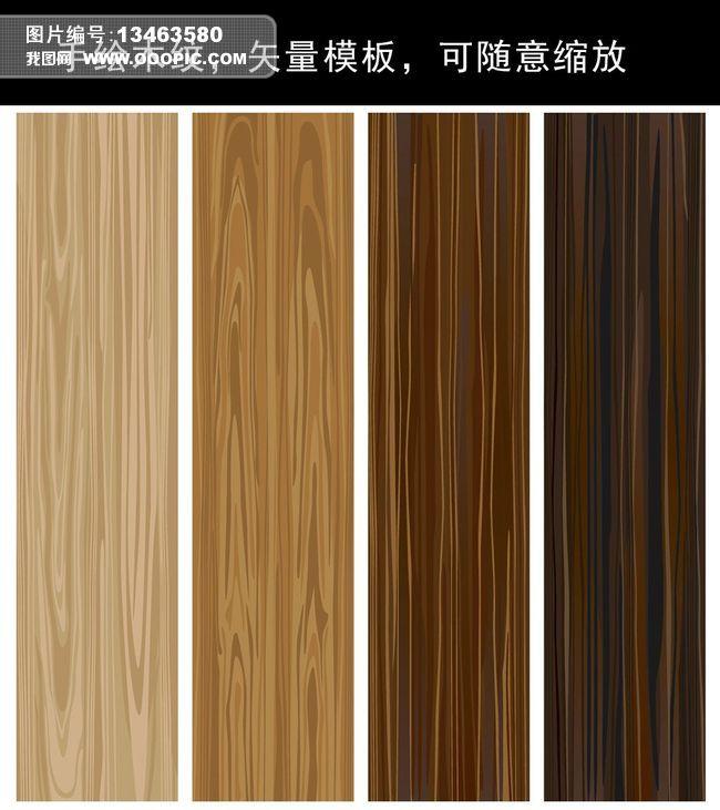 手绘木材纹理木板贴图木纹贴图矢量素材