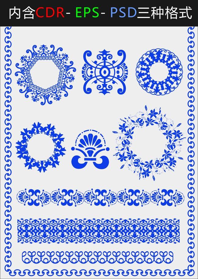 青花古典图案青花瓷花纹边框复古花纹