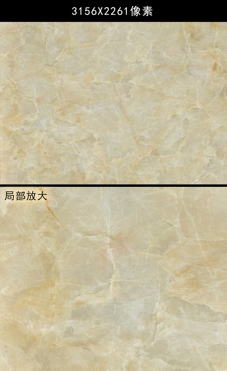 大理石纹理贴图大理石拼花瓷砖纹理贴图