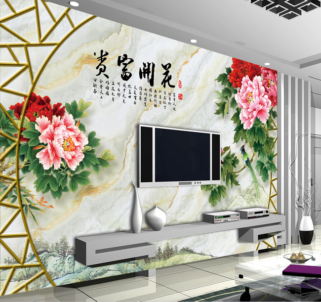 花开富贵电视背景墙壁画