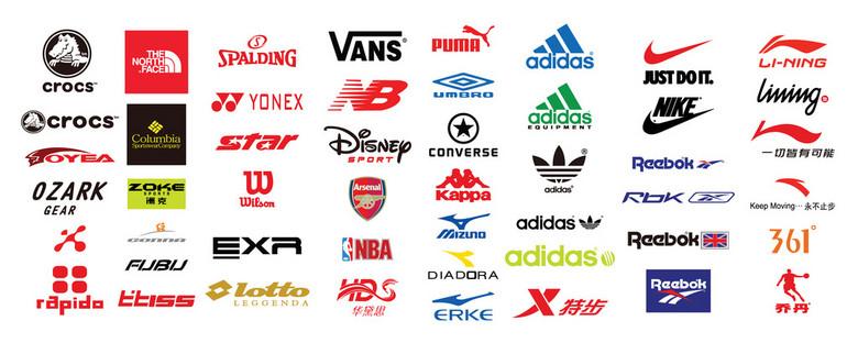 运动品牌LOGO矢量图大全-衣服图标模板下载