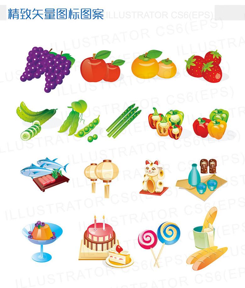 卡通水果蔬菜日本料理图标设计图片下载eps素材 食物 饮料图标