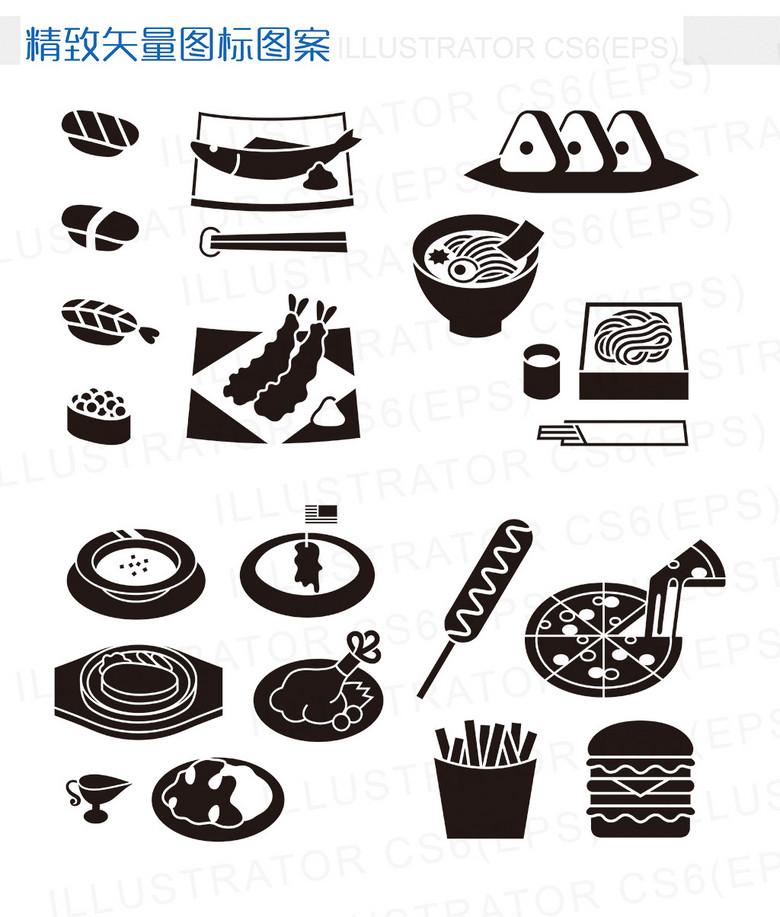 卡通黑白剪影寿司西餐图标设计