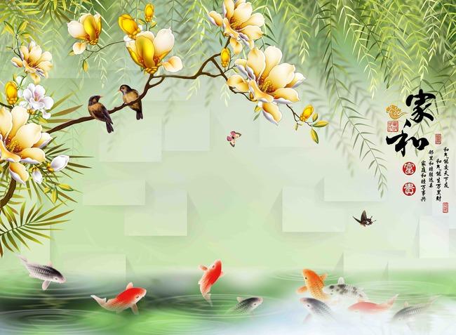 背景墙 电视背景墙 彩雕电视背景墙 > 原创手绘浮雕玉兰花鸟鲤鱼家和