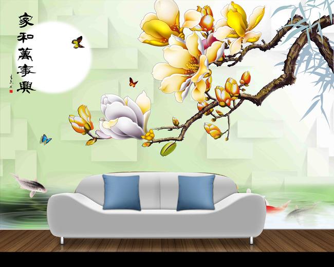 手绘3d彩雕玉兰鲤鱼背景墙
