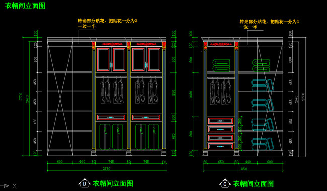 cad橱柜衣柜设计图纸