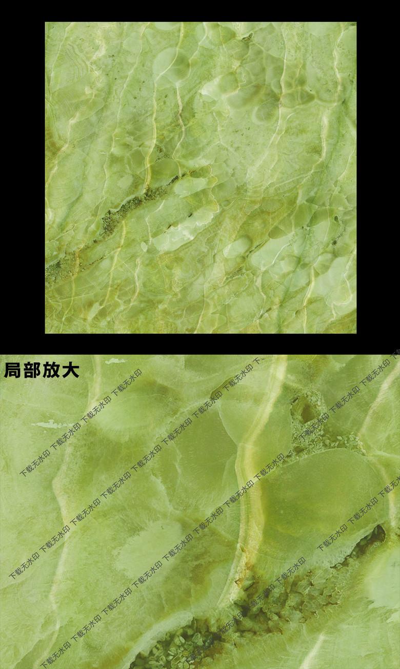 绿色大理石贴图翡翠玉石纹理瓷砖