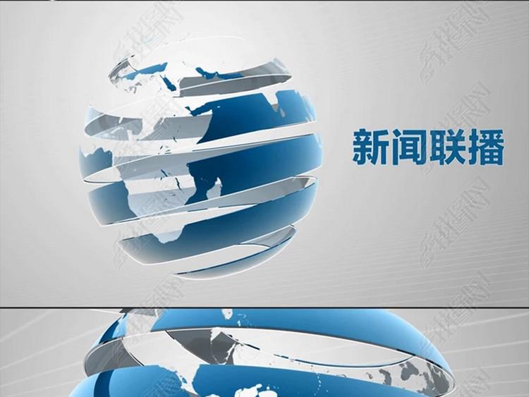 简洁大气的电视新闻节目片头包装设计模板