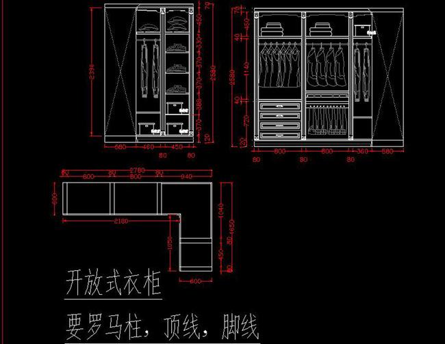 家具设计图纸cad衣柜橱柜酒柜立面图平面图下载(图片)