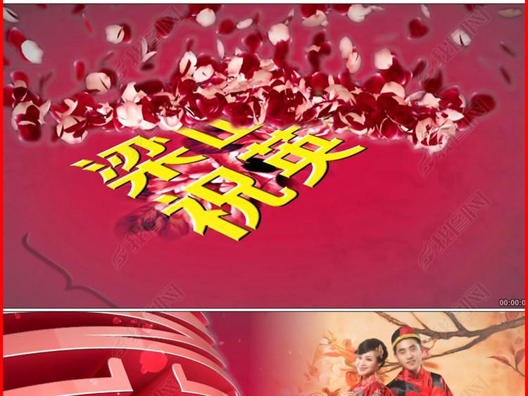 X1521中式婚礼片头会声会影X6模版