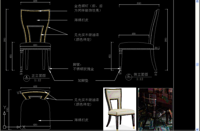 家具厂cad图纸平面设计图下载(图片96.53mb)_其他大全