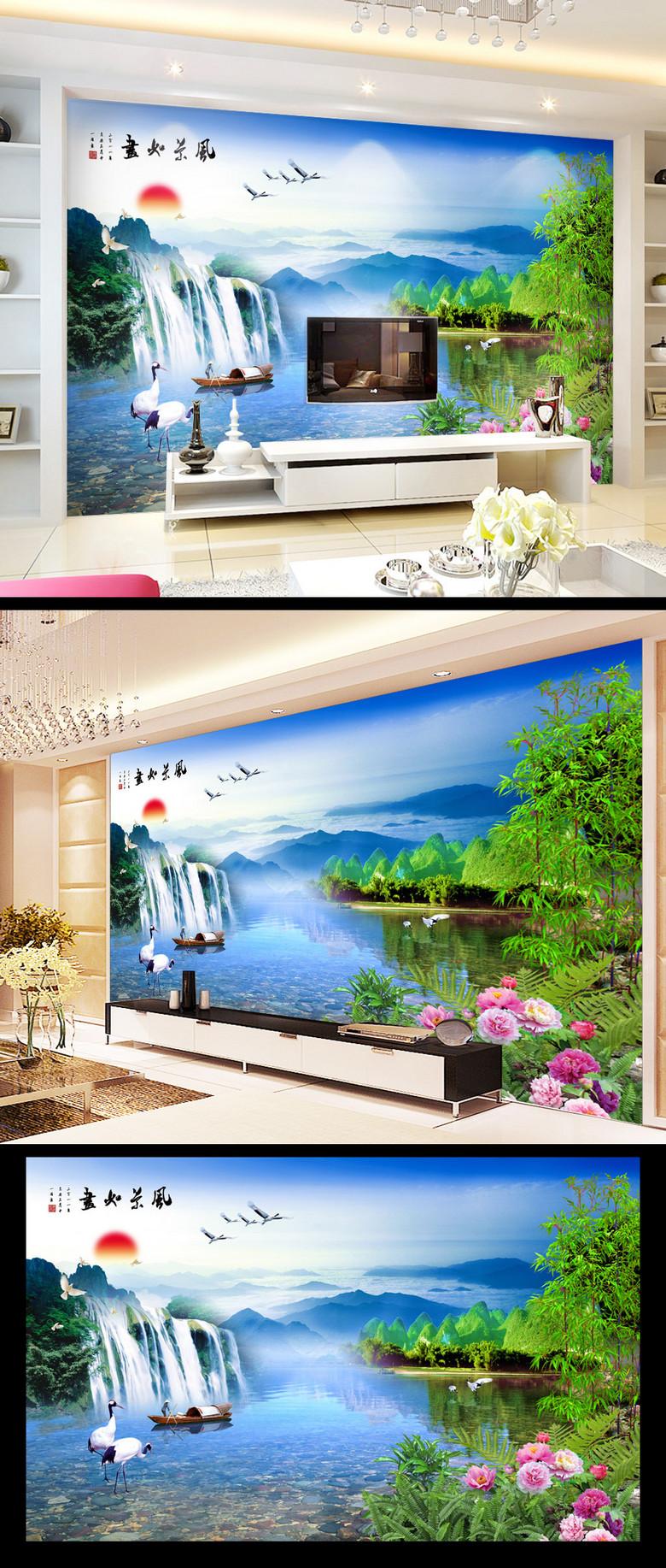 风景如画流水生财源滚滚客厅电视背景墙效果图 13733886 中式电视背图片